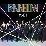 ノット ユア ガール-RAINBOW
