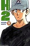 echange, troc Mitsuru Adachi, Tonkam - H2, Tome 16 :