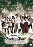 LIVING ADV「Steins;Gate」[DVD]