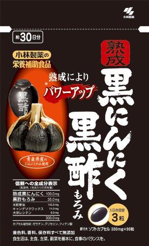 小林 熟成黒にんにく黒酢もろみ 90粒