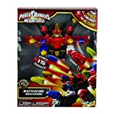 BattleFire Ultra Gosei Great Power Rangers Megaforce Feature Megazord