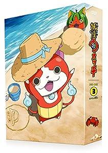 妖怪ウォッチ DVD BOX3