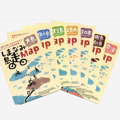しまなみ島走Map<改訂版> (せとうちサイクリングmapシリーズ)