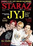 STARAZ 日本版