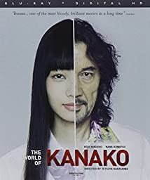 The World of Kanako [Blu-ray]