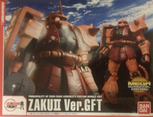ガンダムフロント限定 メガサイズモデル 1/48 シャア専用ザク Ver.GFT(バージョン ジーエフティー) -