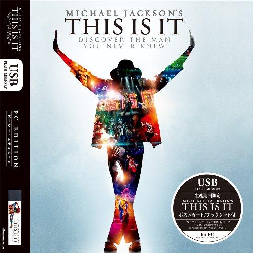 マイケル・ジャクソン THIS IS IT (ポストカード/ブックレット付) [USBメモリ]
