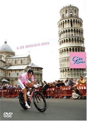 ジロ・デ・イタリア2006 スペシャルBOX