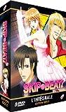 Skip Beat! - Intégrale - Edition Gold (5 DVD + Livret)