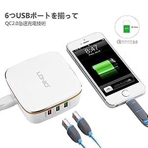 LDNIO USB 急速 充電器 35W 6ポート 【 Quick Charge 2.0 専用チップ搭載 】 コンパクト ACチャージャー クイックチャージ2.0 対応 各種スマホ / タブレット 対応
