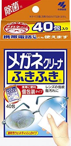 メガネクリーナふきふき 眼鏡拭きシート 40包(個包装タイプ)