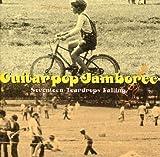 ギター・ポップ・ジャンボリー