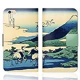 【iPhone6・6S 兼用 手帳型 ケース カ�