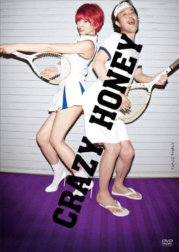 CRAZY HONEY (PARCO劇場DVD)