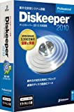 Diskeeper 2010J Professional