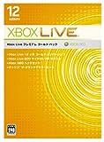 Xbox Live �ץ�ߥ��� ������ɥѥå��ڥץ�ڥ��ɥ����ɡ�