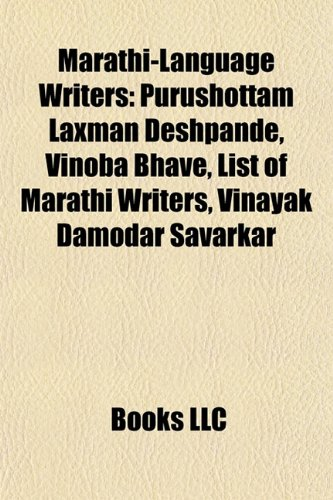 Marathi Writers - Professional Experience,Email,Phone numbers..