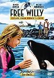 フリー・ウィリー 自由への旅立ち[DVD]