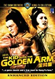 The Kid with the Golden Arm (Enhanced Edition) (Widescreen)