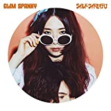 NEXT ONE♪GLIM SPANKY