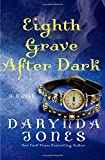 Eighth Grave After Dark (Charley Davidson)