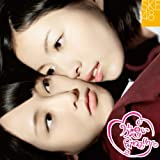 片想いFinally (Type-A DVD付)