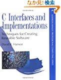 C Interfaces and Implementations: Techniques for Creating Reusable Software (Addison-Wesley Professional Computing Series)