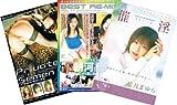アダルト3枚パック GOP-010 女優SP 【DVD】