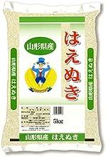Rice Yamagata Prefecture rice Haenuki 5kg 2014 annual production