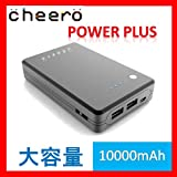cheero Power Plus  10000mAh  iPhone4S / iPhone 4 / iPhone3GS / iPad / iPad2 / iPad / iPod /    USB22 1 