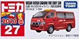 TAKARA No.27 TOMY TOMICA NISSAN NV350 CARAVAN FIRE CHIEF CAR SCALE 1 : 69