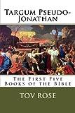img - for Targum Pseudo-Jonathan (The Targums) (Volume 3) book / textbook / text book