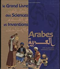invention des arabes
