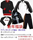 2010 adidas(アディダス) ボーイズ福袋140②