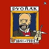 500円クラシック(7)ドヴォルザーク
