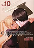 GUNSLINGER GIRL 10 (�ŷ⥳�ߥå���)
