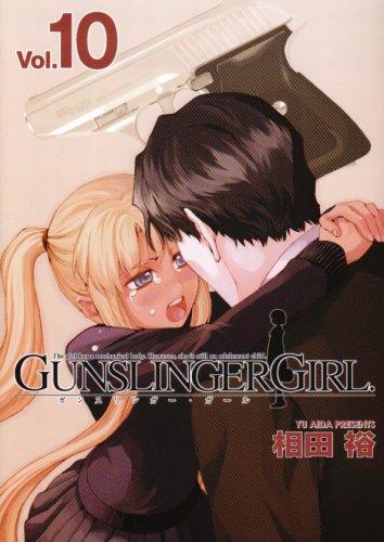 GUNSLINGER GIRL 10 (電撃コミックス)