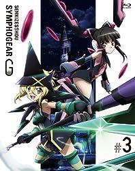 戦姫絶唱シンフォギアG 3(期間限定版) [Blu-ray]