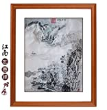 Artwork Unframed Hand Painted Art Chinese Brush Ink and Wash Watercolor Painting Drawing Picture on Rice Paper Landscape Hill Decorations for Office Living Room Bedroom