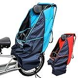 自転車 チャイルドシート レインカバー 子供乗せ 後ろ用 ブルー