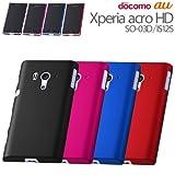 レイ・アウト Xperia acro HD docomo SO-03D/au IS12S用マットコーティングシェル/マットブルーRT-SO03DC4/A