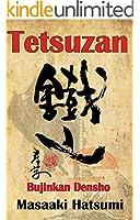 Tetsuzan: Bujinkan Densho (English Edition)