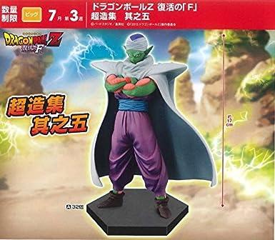 Dragon Ball Z - Figurine DXF - Piccolo Movie 17 cm