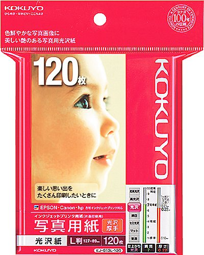 Kokuyo co., Ltd. L Edition photo paper glossy paper 120-KJ-G 13L-120