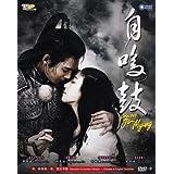 Princess Ja Myung / Ja Myung Go (Korean Tv Drama NTSC All Region DVD, 10 DVD Set Episode 1-39 Complete Series, English Sub Available) ~ Jung Rye Won