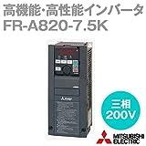 三菱電機 FR-A820-7.5K インバータ FREQROL-A800シリーズ (三相200V) (モータ容量7.5kw) (モニタ出力FM) (基板コーディングなし) (導体メッキなし) NN