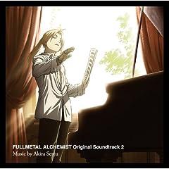 �|�̘B���p�t FULLMETAL ALCHEMIST Original Soundtrack 2