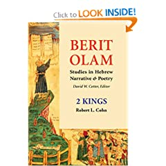 Berit Olam: 2 Kings