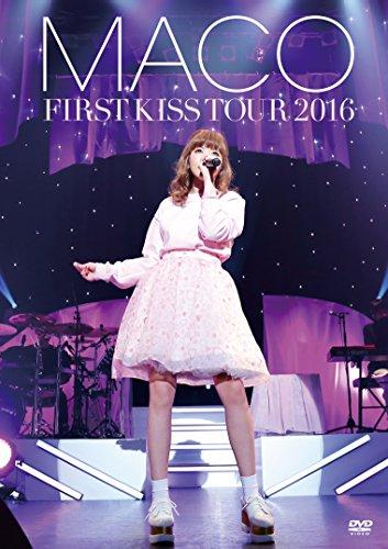 FIRST KISS TOUR 2016(初回限定盤) [DVD]