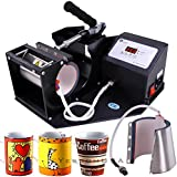 4 Programs Digital Cup Heat Transfer Press Sublimation Machine Coffee Latte Mug